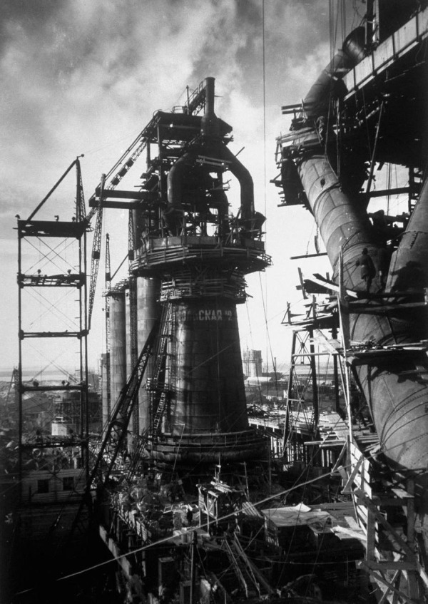 Blast furnace at Magnitogorsk Metallurgical Industrial Complex